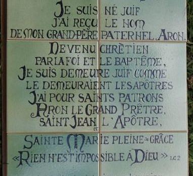 Abu_Gosh_mémorial_lustiger_plaque