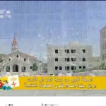Benoit XVI au centre regina pacis de Amman