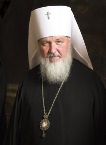 Cyrille de Smolensk patriarche de Moscou et de toute la Russie