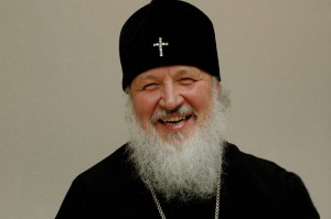 Portrait de Cyrille de Smolensk patriarche de Moscou et de toute la Russie