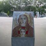 Chemin du jubilé Lourdes 2008 icône de Marie