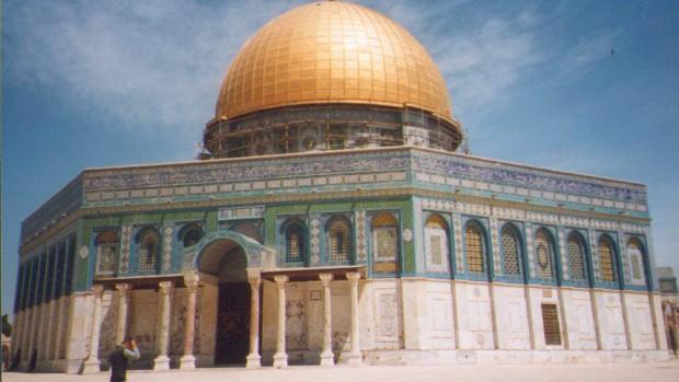 Dôme du Rocher Mosquée Al-Aqsa