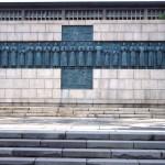 JAPON: NAGASAKI: LIEUX HISTORIQUES DU CATHOLICISME JAPONAIS