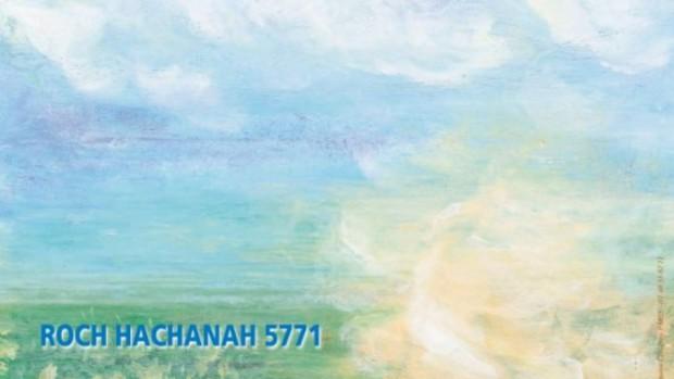 roch_hachanah_2010