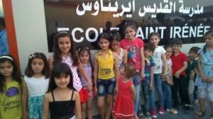école erbil irak