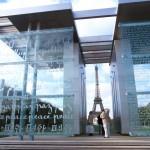 Monument de la Paix à Paris