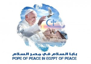 Logo Pape Egypte (3)