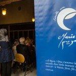 """28 mai 2016 : Rassemblement islamo-chrétien """"Ensemble avec Marie"""". Rencontre fraternelle entre chrétiens et musulmans autour de la figure de la Vierge Marie à la Grande Mosquée de Paris. Paris (75), France."""
