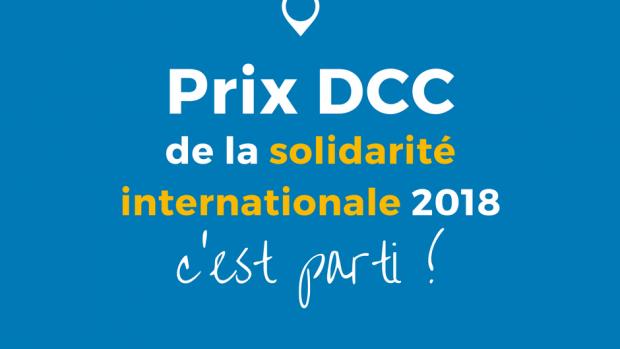 Lauréats DCC (1)