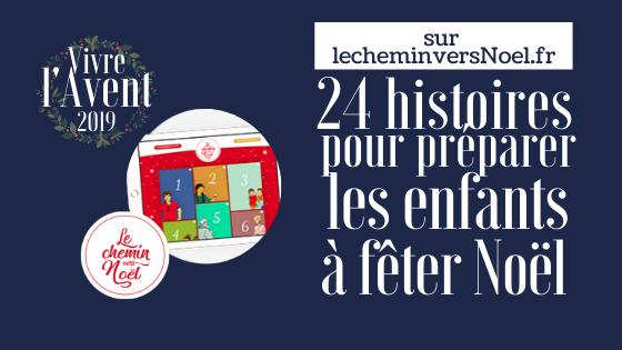 Noël 2019 _ vignettes web (15)