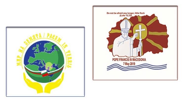 Bulgarie et Macédoine