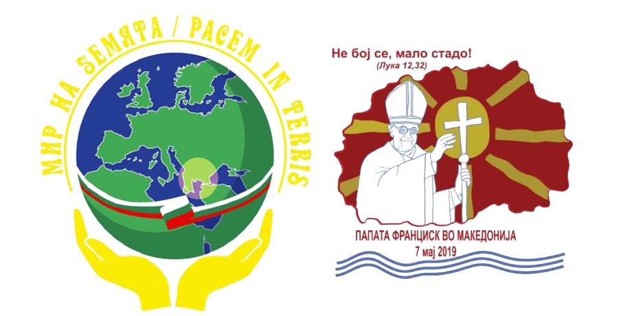 voyage Bulgarie et Macédoine