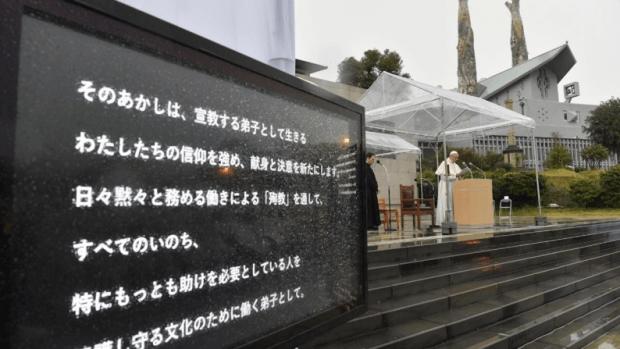 pape Japon