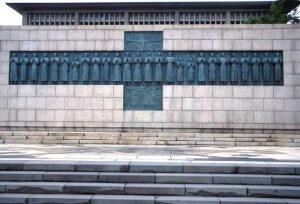 JAPON: NAGASAKI: LIEUX HISTORIQUES DU CATHOLICISME JAPONAIS - EGLISE DES 26 MARTYRS (MARTYRISES LE 27/12/1637, BEATIFIES EN 1981 PUIS CANONISES EN 1987 PAR JEAN PAUL II) - JARDIN FONDE PAR LE PERE MAXIMILIEN KOLBE EN 1930 - PREMIERE EGLISE A TENSHU-DO.