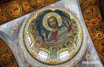 Eglise du Christ sauveur